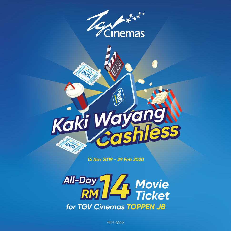 RM14 All-Day-Long Movie Ticket Promotion